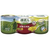 《綠巨人》珍珠玉米粒(340g*3罐/組)