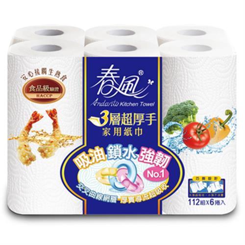春風 三層超厚手家用紙巾(112組*6捲)