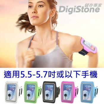 digistone DigiStone 5.7吋 智慧型手機運動臂套/臂帶(通用型 5.5吋-5.7吋以下手機)*1(黑色)