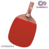 《強生CHANSON》4號桌球拍(一組兩支)
