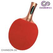 《強生CHANSON》3S號桌球拍(ㄧ組兩支)