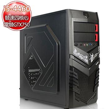 微星電競平台 【靈龍戰策】 i5-4460 H97獨顯750 2G 大容量固混碟電競機
