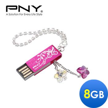 PNY必恩威 Lovely Flower 8GB 鑲嵌施華洛水晶隨身碟