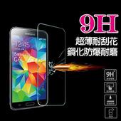《MOIN》Samsung S5 9H超薄耐磨防刮鋼化玻璃保護貼