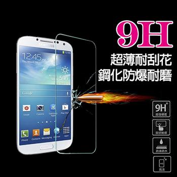 MOIN Samsung S4 9H超薄耐磨防刮鋼化玻璃保護貼