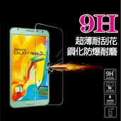 《MOIN》Samsung NOTE3 Neo 9H超薄耐磨防刮鋼化玻璃保護貼