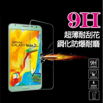 MOIN Samsung NOTE3 Neo 9H超薄耐磨防刮鋼化玻璃保護貼