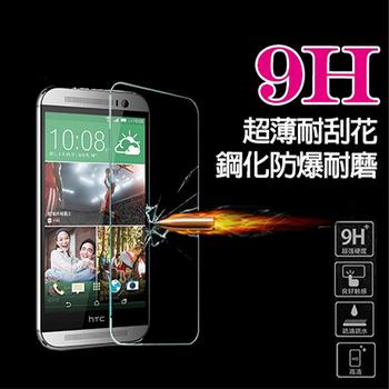 MOIN HTC M8 9H超薄耐磨防刮鋼化玻璃保護貼