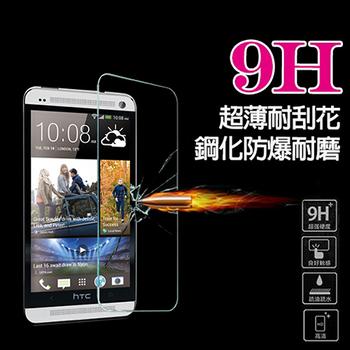 MOIN HTC M7 9H超薄耐磨防刮鋼化玻璃保護貼