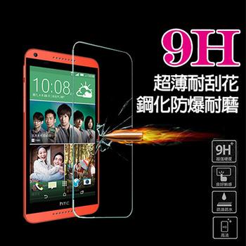 MOIN HTC 816 9H超薄耐磨防刮鋼化玻璃保護貼