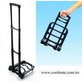 《Cool Mate》ST-305攜帶式可摺疊多功能休閒手推車(載重: 35 KGS)
