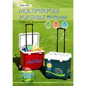 《Cool Mate》ST-168A多功能豪華型 RV 行動萬用冰箱 + ST-301多功能萬用食物保鮮盒(冰箱容量: 35公升)