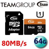 《TEAM 十銓》microSDXC 500X UHS-I U1 80MB/s 高速記憶卡 64G