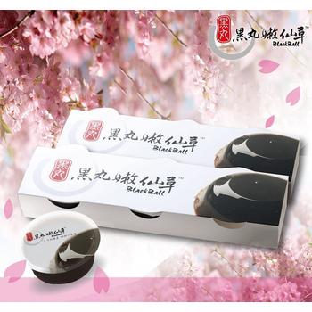 黑丸嫩仙草 黑丸Mini嫩仙草3入組(130g ±5%/入)
