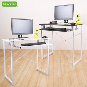 DFhouse 卡洛斯80公分附鍵盤多功能工作桌*兩色可選*(白色)