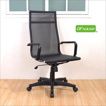 ★結帳現折★DFhouse 超透氣人體工學全網電腦椅(黑色高背)(黑色)