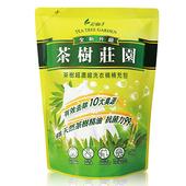 《茶樹莊園》茶樹超濃縮洗衣精補充包(1500g)