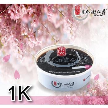黑丸嫩仙草 嫩仙草(1公斤±5%/盒)