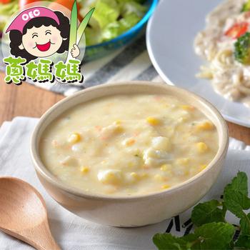 OEC蔥媽媽 黃金玉米濃湯(奶素)(250g*2盒/組,共一組)
