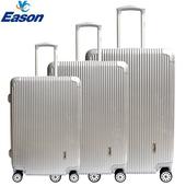 《YC Eason》簡約時尚三件組可加大海關鎖款PC行李箱(銀爵士)