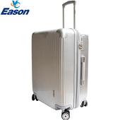 《YC Eason》簡約時尚24吋可加大海關鎖款PC行李箱(銀爵士)