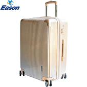《YC Eason》簡約時尚24吋可加大海關鎖款PC行李箱(玫瑰金)
