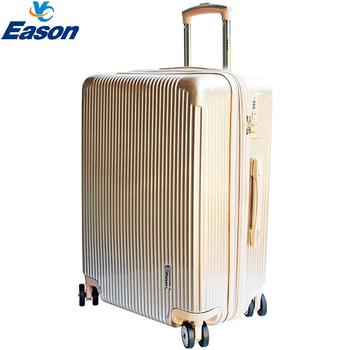 YC Eason 簡約時尚20吋可加大海關鎖款PC行李箱/登機箱(玫瑰金)