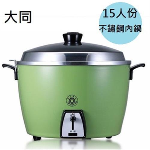 大同 多功能電鍋15人份 綠色TAC-15L-SG(不鏽鋼內鍋)
