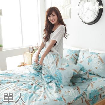 La Veda 【濃情牡丹-藍】單人純棉兩用被床包組