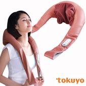 《tokuyo》頸肩樂揉捏按摩器(TH-517)