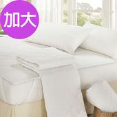 《三浦太郎》☆台灣精製☆北歐風純白平單式保潔墊-加大(B0317-L)