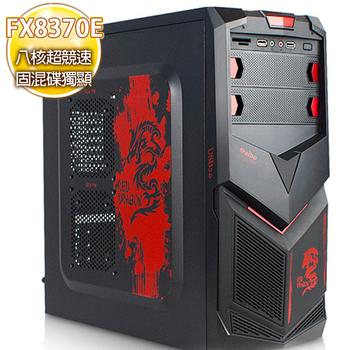 華碩平台 【燒炎斬】AMD FX八核 970主板 獨顯750 TI 2G 大容量固混碟電競機