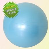 《Sport-gym》55cm~100%防爆球(水藍色)