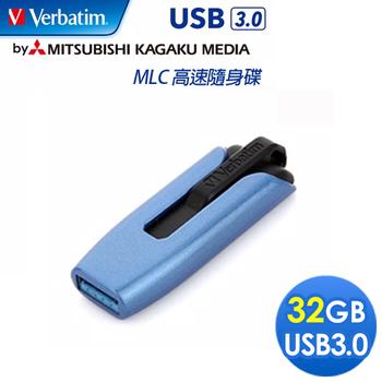 Verbatim 威寶 V3 MAX 32GB USB3.0 MLC 高速隨身碟(藍黑)
