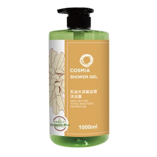 COSMIA 乳油木深層滋潤沐浴露(1000ml/瓶)