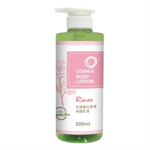 COSMIA 玫瑰嫩白柔膚身體乳液(500ml/瓶)