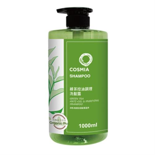 COSMIA 綠茶控油調理洗髮露(1000ml/瓶)