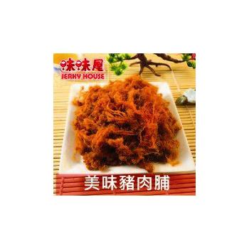 味味屋肉干 美味豬肉脯(150g/袋)