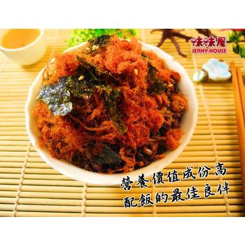 味味屋肉干 海苔豬肉鬆(150g/袋)