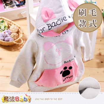魔法Baby 女童厚刷毛保暖連帽上衣 帽T ~k38811(9)