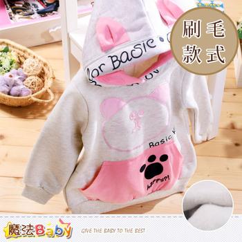 魔法Baby 女童厚刷毛保暖連帽上衣 帽T ~k38811(13)