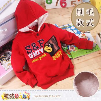 魔法Baby 兒童厚刷毛保暖連帽上衣 帽T ~k38804(7)