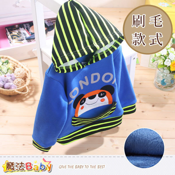 魔法Baby 兒童帽T 厚刷毛極保暖連帽上衣 ~k38781(11)