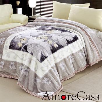 AmoreCasa 銀采時尚 雪貂絨剪毛雕花雙面厚暖毯
