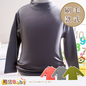 魔法Baby 兒童保暖衣 天鵝絨刷毛半高領(F~H) 通過SGS認證 ~k38361(H/2)