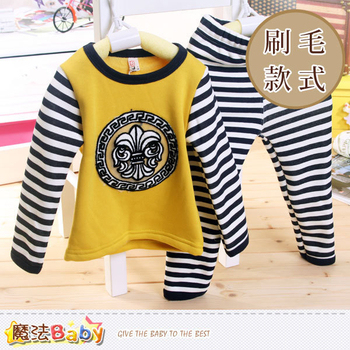 魔法Baby 兒童厚刷毛保暖居家及外出套裝 ~k38514(100)