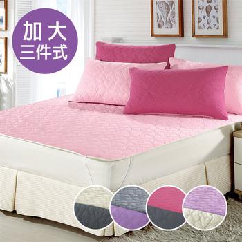 《三浦太郎》雙色幸運草系列防潑水加大三件式舖棉平單保潔墊-5色任選(淺灰+鐵灰)
