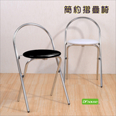 《DFhouse》簡約摺疊椅(1組2入)(白色)