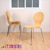《DFhouse》曲木多功能活動用椅(1次2張裝)(兩色可選)(胡桃色)