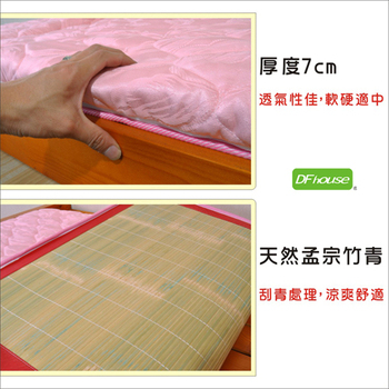 DFhouse 黛爾夢5尺雙人緹花布透氣床墊(三色可選)(綠色)